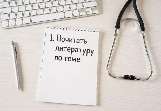 10признаков, покоторым можно определить хорошего врача
