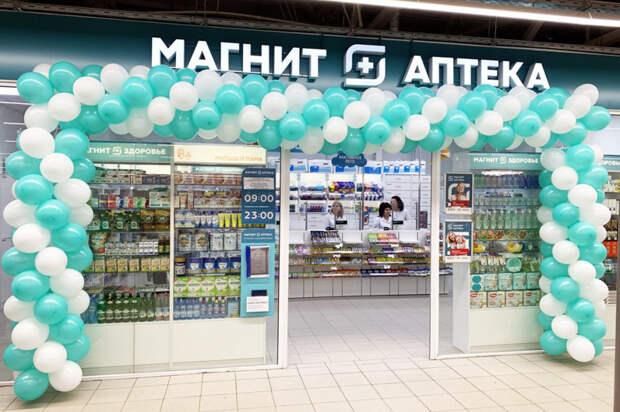 Крупная торговая сеть открыла первую онлайн-аптеку