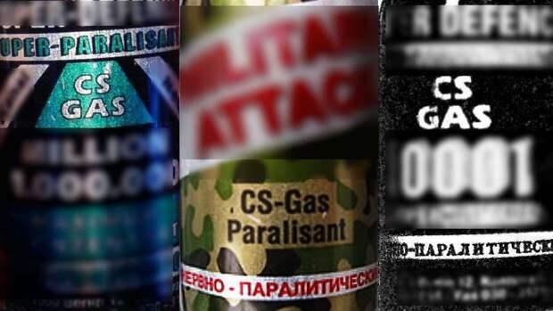 Следователи подозревают восьмиклассника в распылении газа в школеНовокузнецка