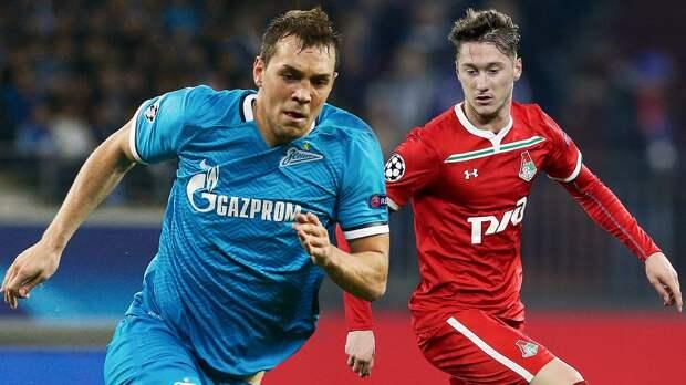 Когда российские клубы стартуют в еврокубках и как коронавирус изменил Лигу чемпионов и Лигу Европы 2020/21