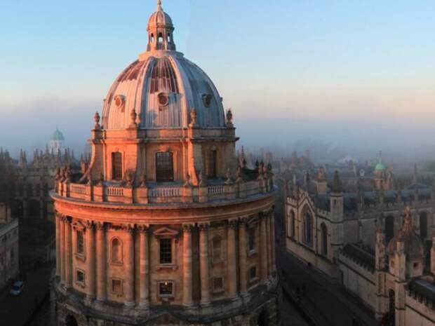 Оксфордский университет — Оксфорд, Англия