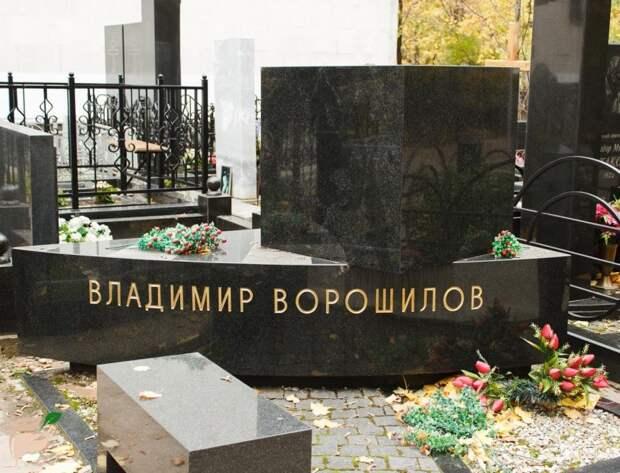 Гуляем по знаменитому некрополю: как выглядят могилы актеров на Ваганьковском кладбище? Часть 10