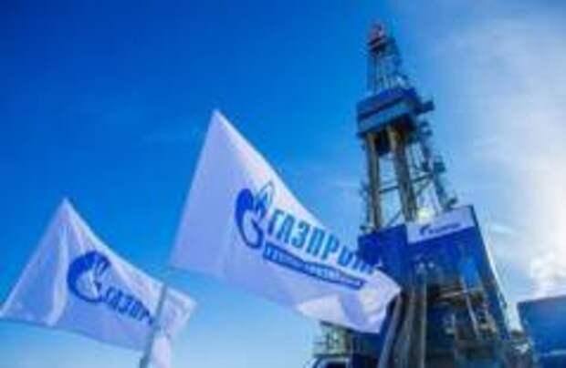 ЕС ограничил деятельность «Газпрома»