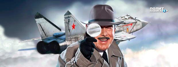 В Крыму поймали украинского шпиона – отслеживал российскую авиацию