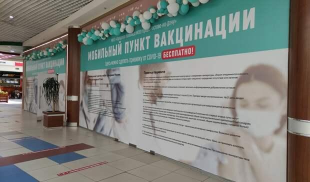 Вакцинация от COVID-19 в Ростове призвана сформировать коллективный иммунитет