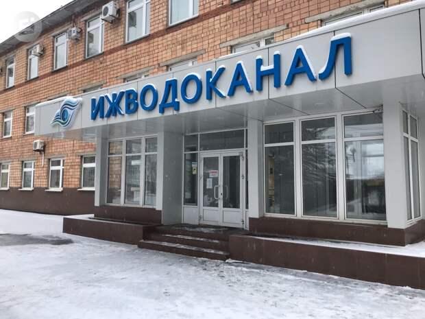 Водоканал Ижевска оштрафовали за вредные выбросы в атмосферу