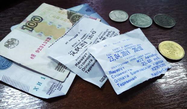Омская прокуратура заинтересовалась новостями остоимости проезда