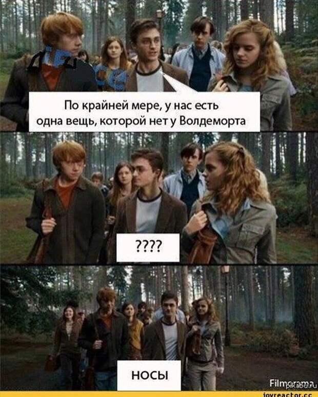 анекдоты про Гарри Поттера и Ко