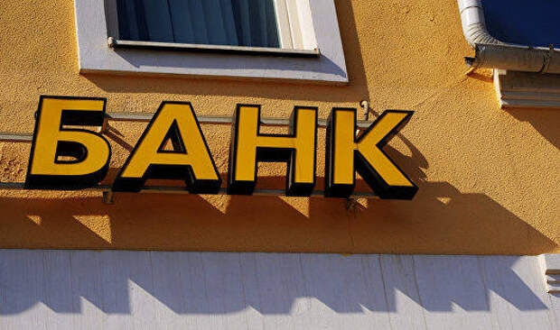 Российские банки в апреле снижали кредитные ставки и повышали депозитные