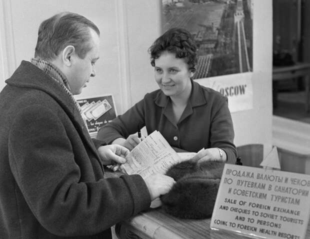 Можно ли было иметь доллары во времена Советского Союза?