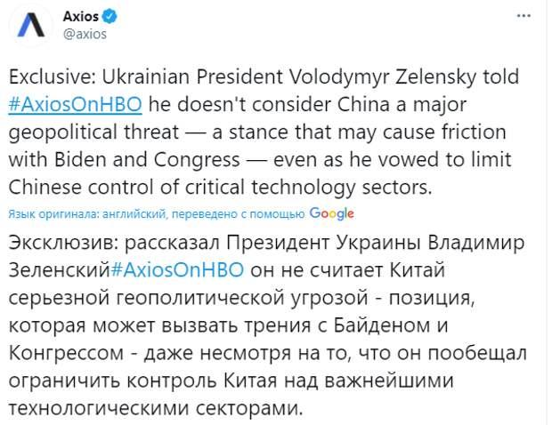 """""""Украина не является равным членом ЕС или мира"""". Главные заявления Зеленского в интервью HBO"""