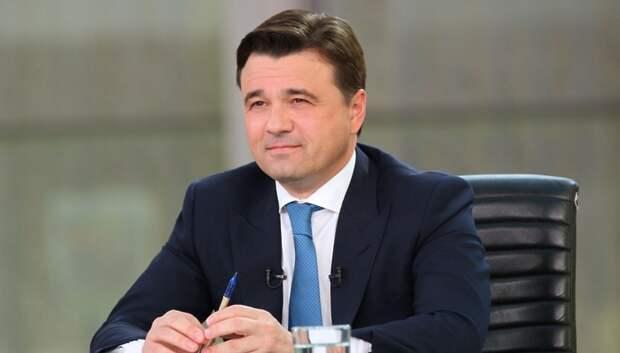 Воробьев поручил продолжить проведение открытых встреч с жителями во всех округах