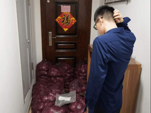 Китаянка отправила бывшему тонну лука, чтобы он «плакал, как она», а вышло еще хуже