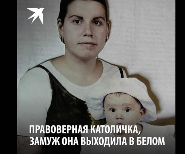 Мать 4-х детей стала «вампиром» из-за мужа-тирана