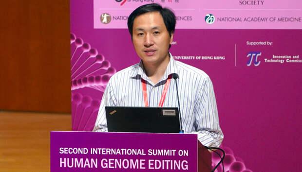 Генетически модифицированные дети получили не тот ген