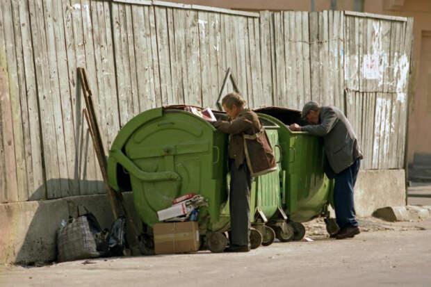 Доходы меньше прожиточного минимума: в России подсчитали число нищих