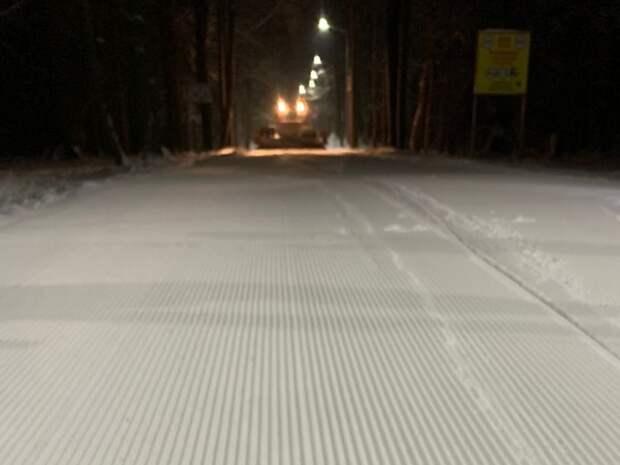 В Одинцовском парке культуры появилась лыжная трасса протяженностью 2,5 километра