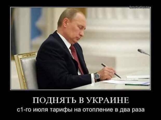 Почему «герои» бегут с Украины?