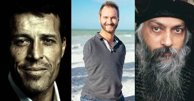 Самые влиятельные гуру современности: 9 легендарных личностей