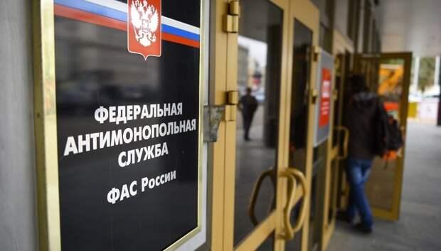 Школа Подольска нарушила правила расторжения контракта с фирмой по поставке питания