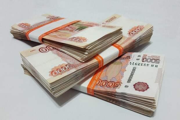 Удмуртия не смогла привлечь 5 млрд рублей для перекредитования