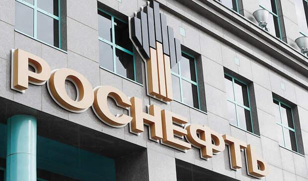 «Роснефть» врамках buyback выкупила 41 тысячу акций и119 тысяч GDR
