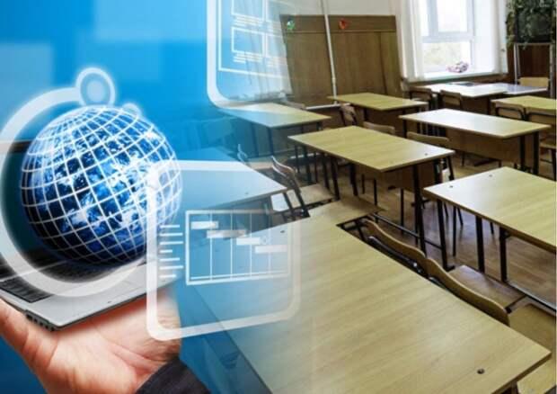 Учебный год на Кубани завершится поэтапно