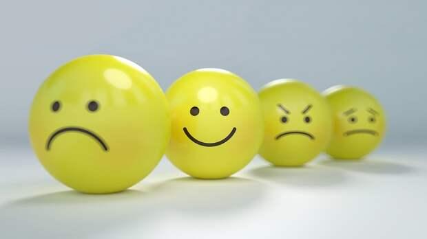 Эмоции / фото: pixabay.com