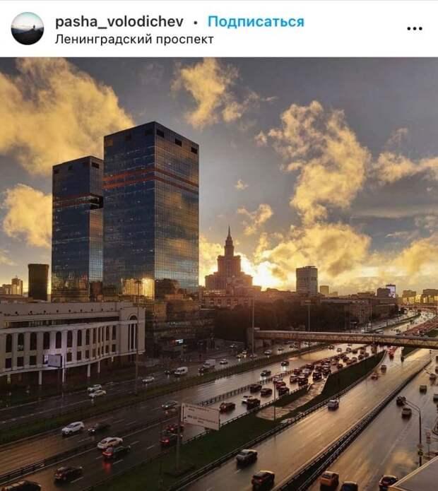 Фото дня: закат с видом на Ленинградский проспект