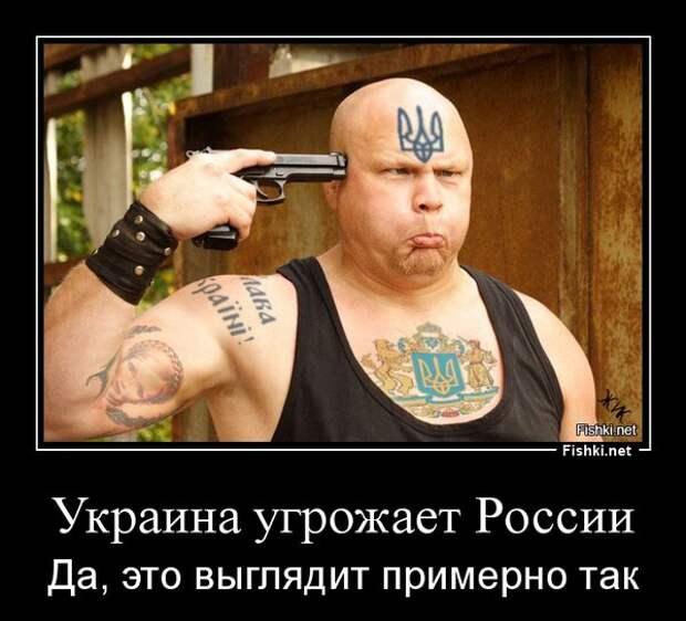 Сколько дней, недель понадобиться вооружённым силам РФ, для захвата всей Украины