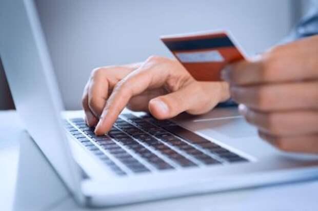 Российский рынок электронной коммерции демонстрирует стремительный рост