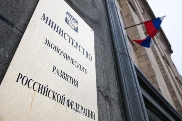 В России предложили программу «золотых паспортов»