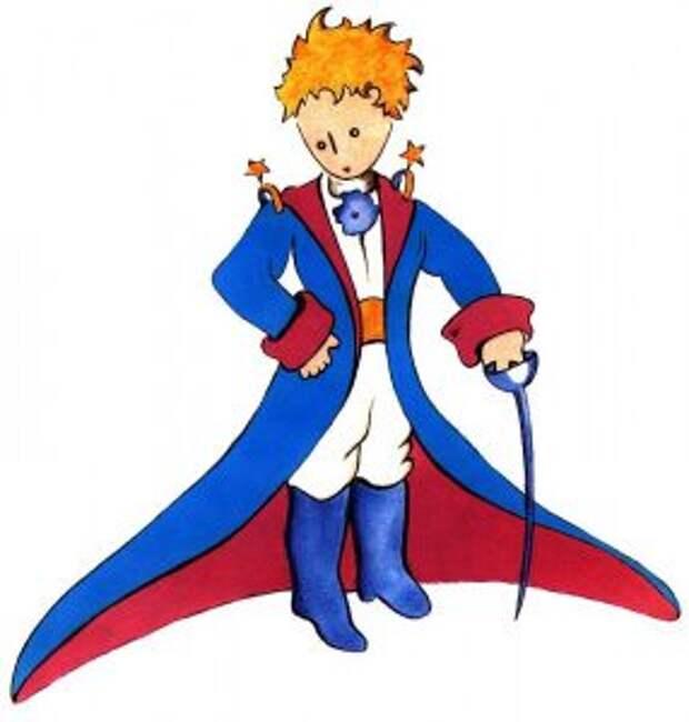 Маленький принц Антуана де Сент-Экзюпери/wikimedia.org