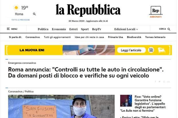 Скрин главной страницы сайта популярного итальянского издания La Repubblica.