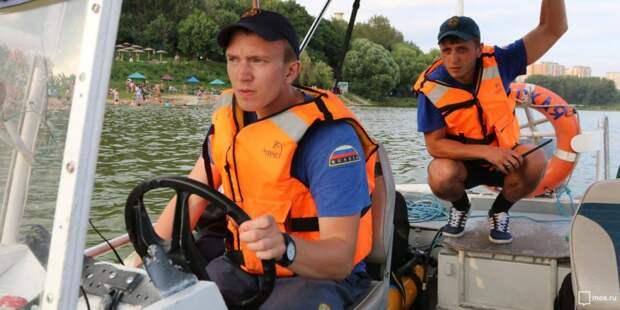 Спасатели. Фото: mos.ru