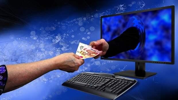 Как вернуть налоговый вычет за онлайн-образование
