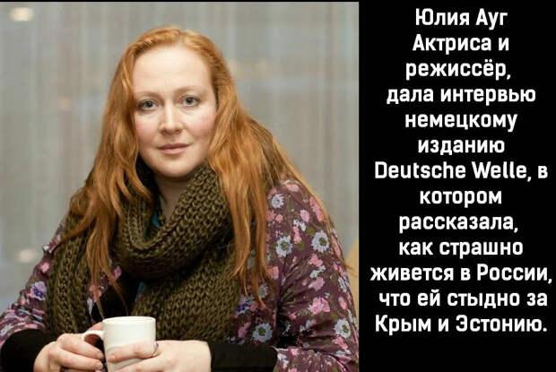 Горькая жизнь актрис попавших в список Никиты Михалкова.