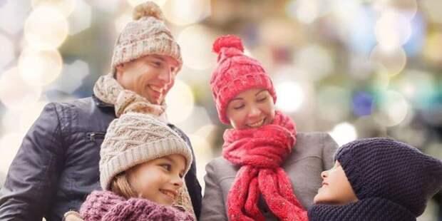 Наш организм особенно нуждается в помощи в холодное время года