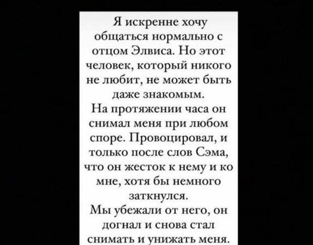 «Хотите увидеть мразь— вот». Анохина разругалась сбывшим мужем