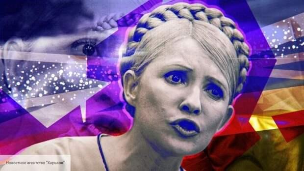 Тимошенко в эфире устроила словесную перепалку с Качурой из-за легализации игорного бизнеса