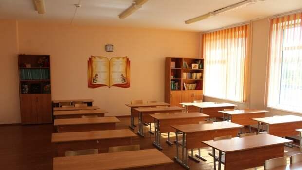 Минпросвещения РФ сообщило об изменениях в школьном графике