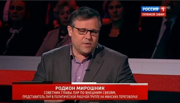 Советник главы ЛНР подверг критике заявление Киева о результатах переговоров в Донбассе