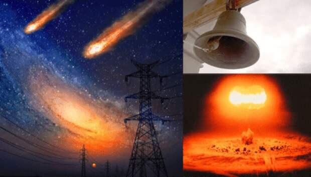 За 20 минут до начала метеоритов в небе ударит колокол