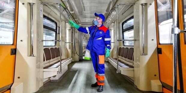 Собянин рассказал о постоянной и тотальной дезинфекции метро. фото: mos.ru
