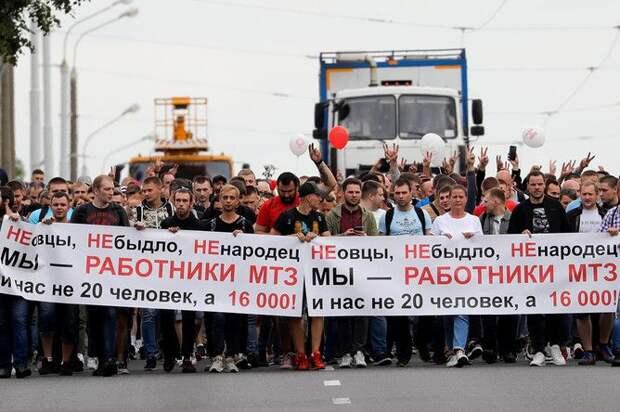 Рабочие не спешат становиться под БЧБ-знамёна