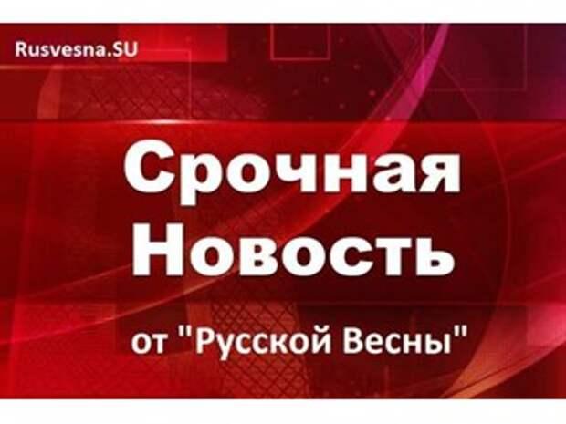 Россия останавливает авиасообщение с Британией