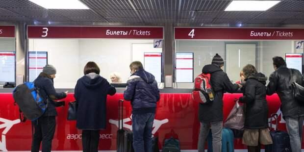«Аэроэкспресс» запустил тариф «Туда-обратно» от станции «Ховрино» до Шереметьево