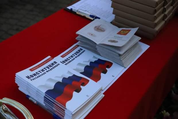Эксперты оценили поддержку изменения Конституции в Крыму и Севастополе