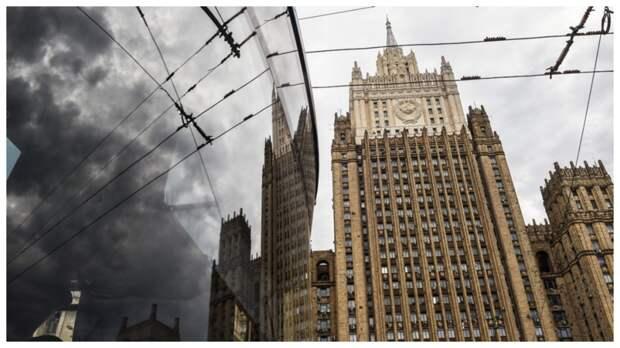МИД РФ огласил список граждан США, кому запрещен въезд в Россию
