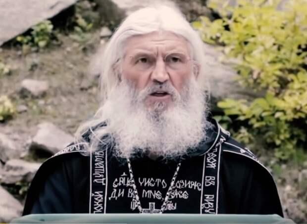 Церковь отлучила сторонников бывшего схиигумена Сергия из числа клириков
